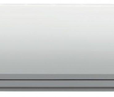 Suzumi Plus vnútorná jednotka RAS-B16PKVSG-E